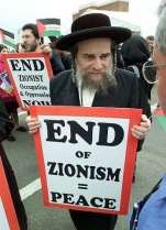 zionism_end_equals_peace