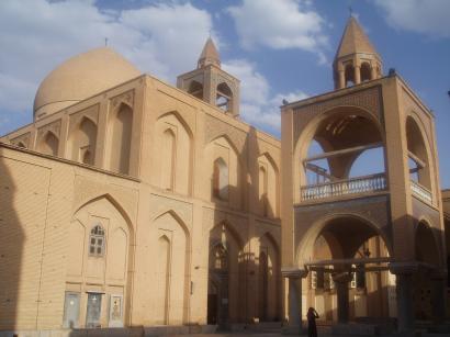 Vank-katedralis, az örmények nagy iszfaháni temploma
