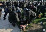 rendőri tömegverés