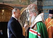 Putin_Kirill_new1