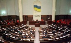 ukran parlament