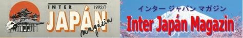 Inter japán