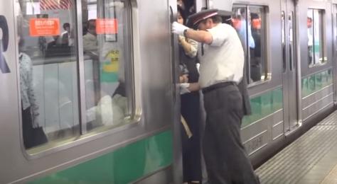 Tokio train