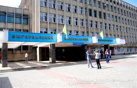 Ungvári Nemzeti Egyetem