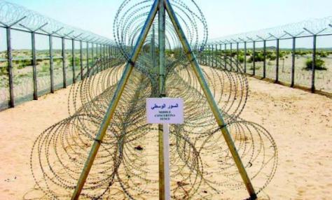 11. Irak-Szaúd-Arábia közötti