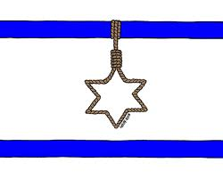 Dávid-Csillag akasztófa kötélen