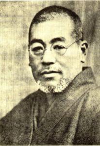 Mikao-Usui_Reiki-felfedezoje