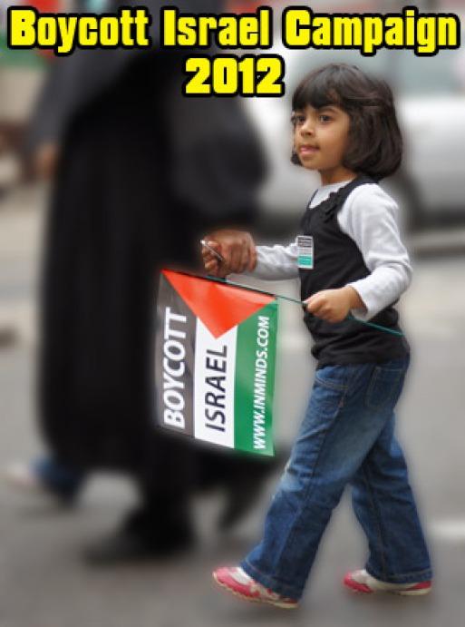 boycotte-izrael