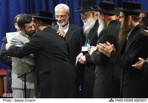 Iranian President Ahmadinejad greets anti-Zionist ultra-Orthodox Jews