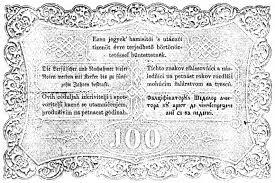 Kossuth-bankó hátoldal