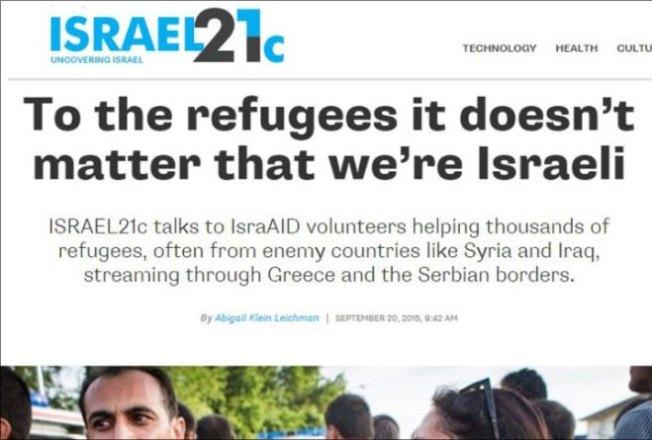 Izrael21c_support-migrants