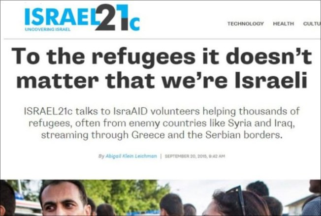 Izrael21c_support-migrants