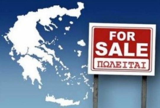 Greek for sale