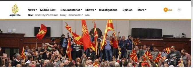 Macedon zavargások