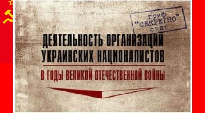Titkosítás felodva! Ukránok vérengzéseinek dokumentumai